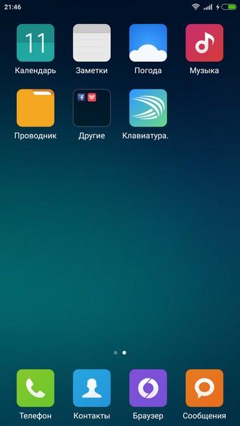 Xiaomi Mi4i - рабочий стол 2