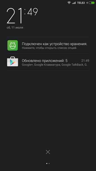 Xiaomi Mi4i - область уведомлений