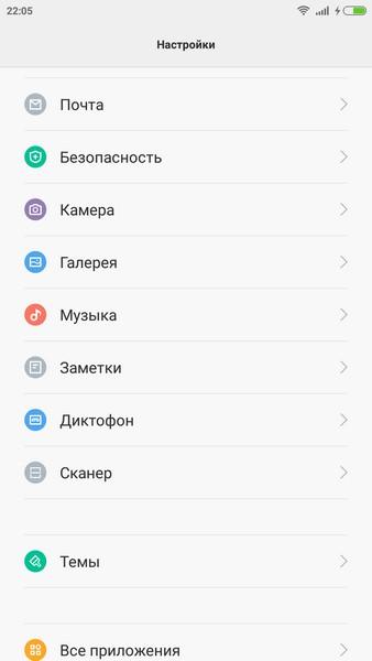 Xiaomi Mi4i - настройки 2
