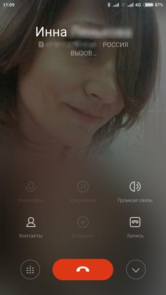 Xiaomi Mi4i - телефон