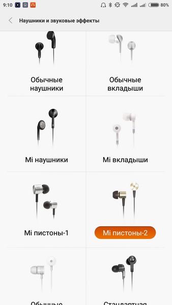 Xiaomi Mi4i - аудио 4