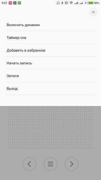 Xiaomi Redmi Note 2 - Radio 2