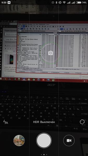 Xiaomi Mi4i - камера -1