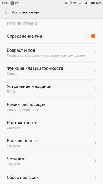 Xiaomi Mi4i - камера 5