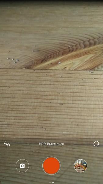 Xiaomi Mi4i - камера 10