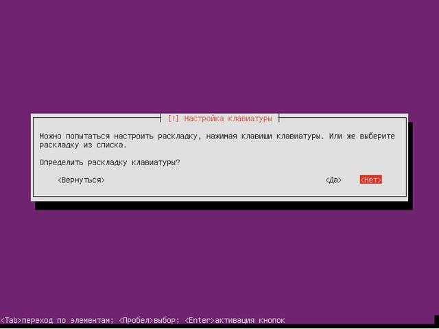 Ubuntu Server_05