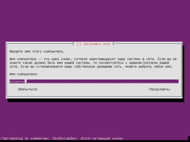 Ubuntu Server_09