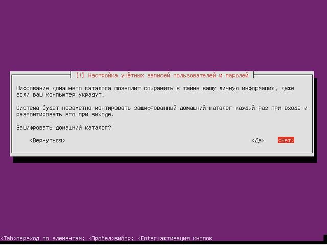 Ubuntu Server_13