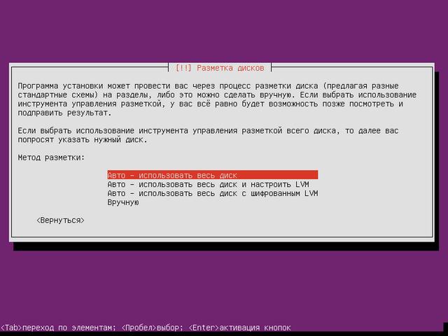 Ubuntu Server_15