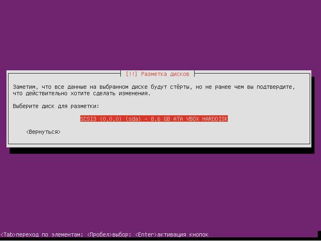 Ubuntu Server_16