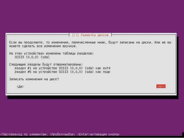 Ubuntu Server_17