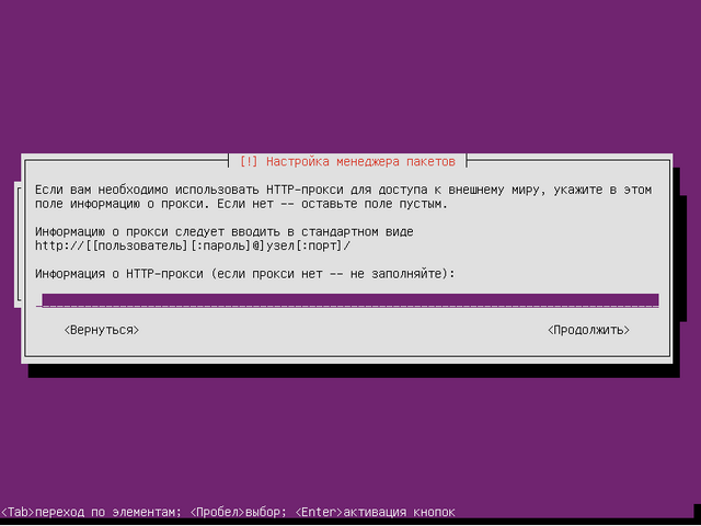 Ubuntu Server_18