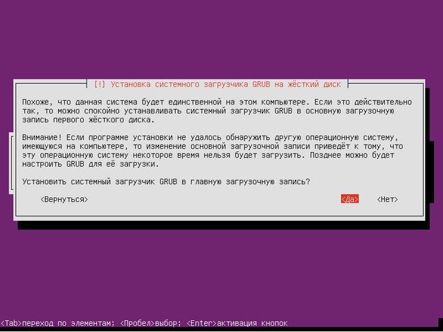 Ubuntu Server_22
