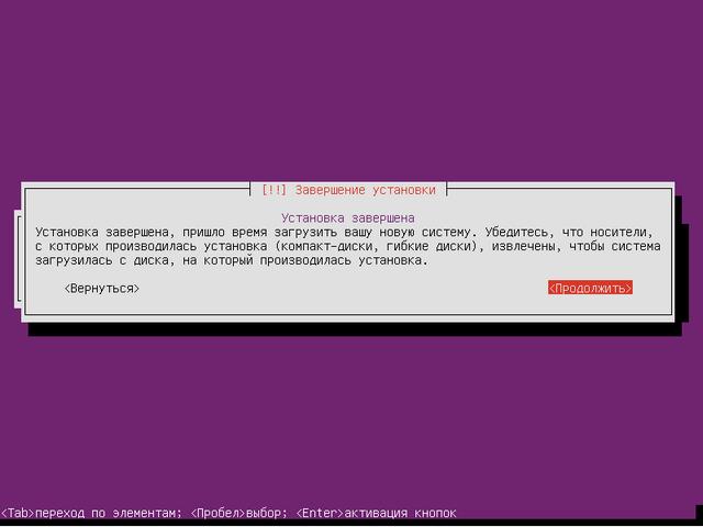 Ubuntu Server_23