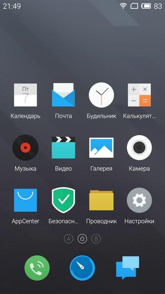 Meizu M2 Note - Desktop