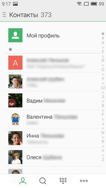 Meizu M2 Note - Phone 2