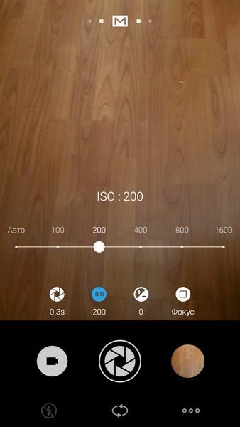 Meizu M2 Note - Camera 4