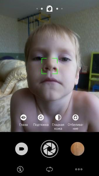 meizu M2 Note - Camera 7