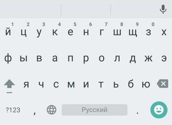 Elephone P8000 - Keyboard 1
