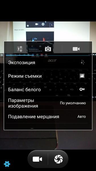 Elephone P8000 - Photo 2
