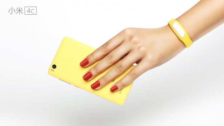 Xiaomi Mi 4c - Yellow