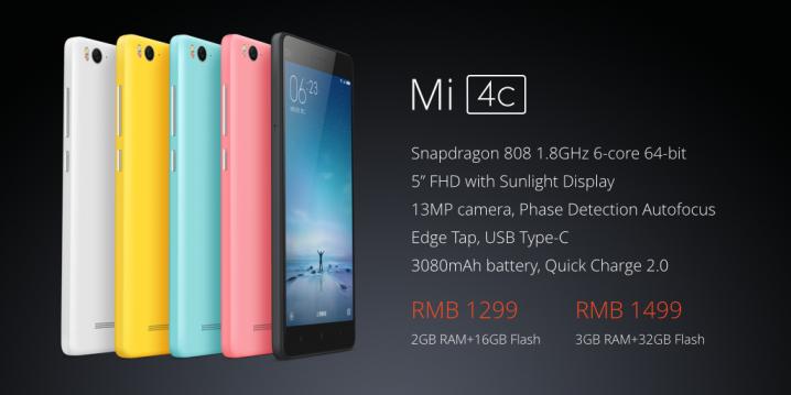 Xiaomi Mi 4c - Price