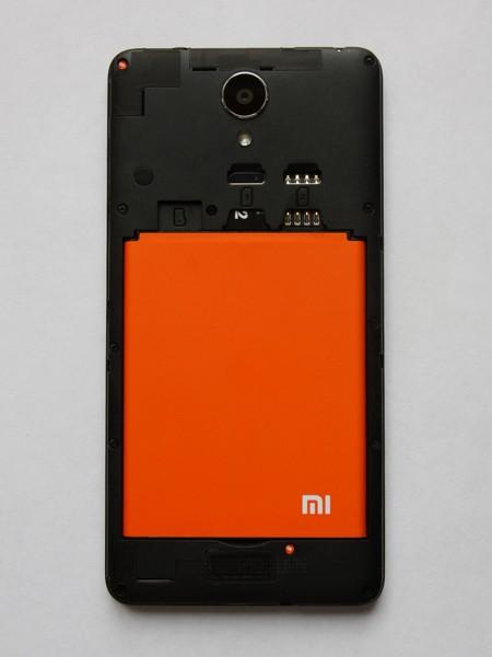 Xiaomi Redmi Note 2 - Under cover