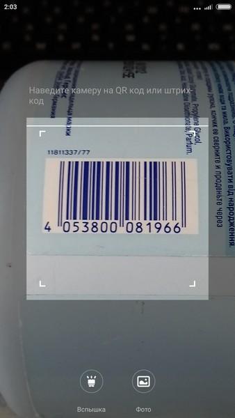 Xiaomi Redmi Note 2 - QR code