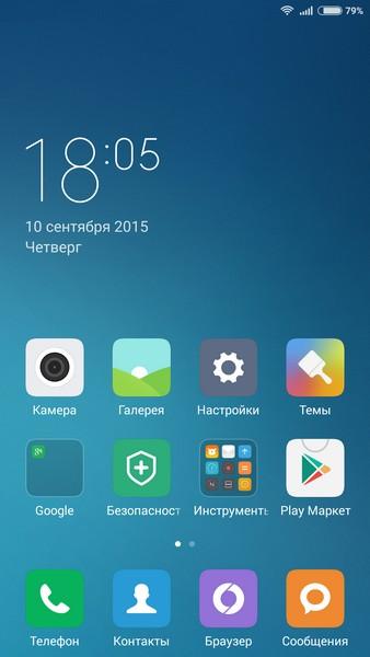 Xiaomi Redmi Note 2 - Desktop 1