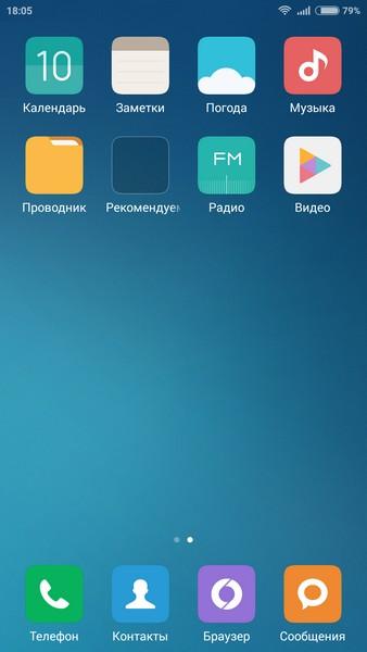 Xiaomi Redmi Note 2 - Desktop 2