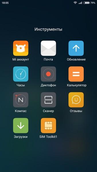 Xiaomi Redmi Note 2 - Folder
