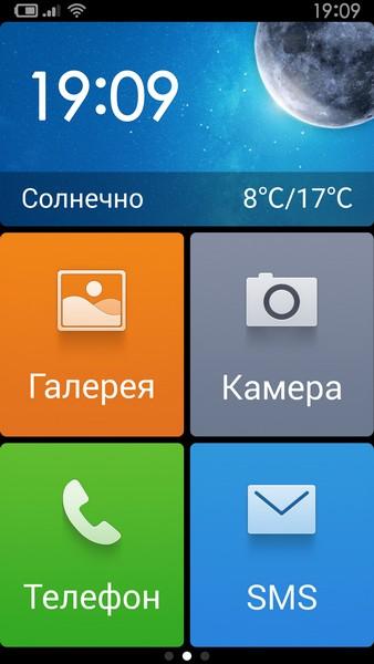 Xiaomi Redmi Note 2 - Old phone 1