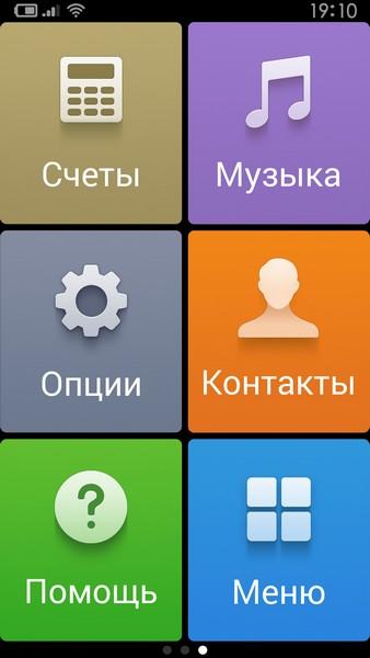 Xiaomi Redmi Note 2 - Old phone 2
