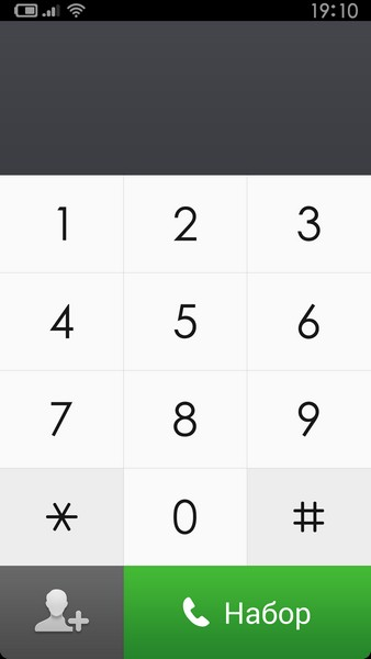 Xiaomi Redmi Note 2 - Old phone 4