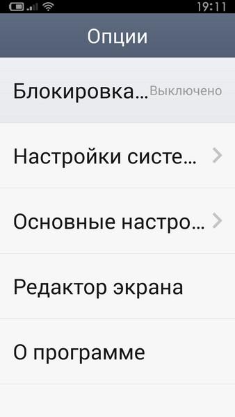 Xiaomi Redmi Note 2 - Settings 5