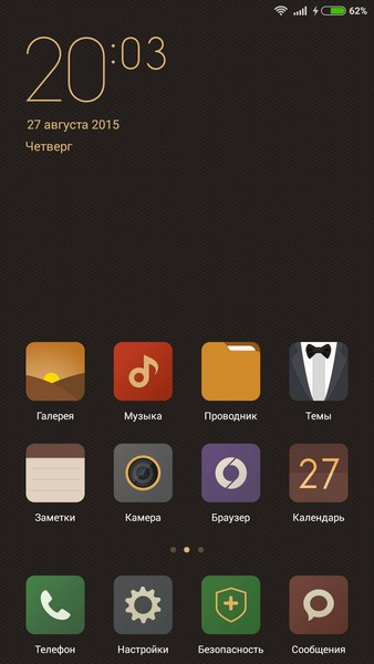 Xiaomi Redmi Note 2 - Theme 2