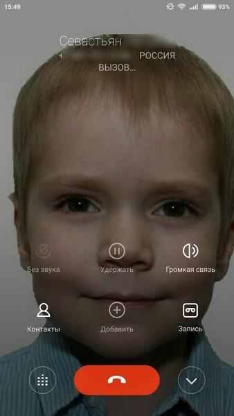 Xiaomi Redmi Note 2 - Phone 1