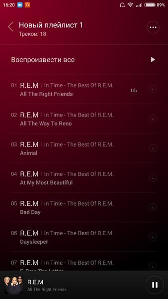 Xiaomi Redmi Note 2 - Audio 1