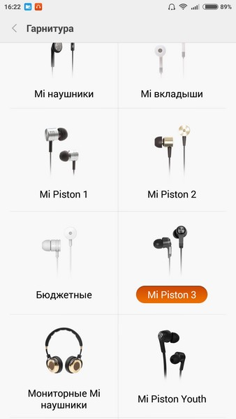 Xiaomi Redmi 3 - Audio 4
