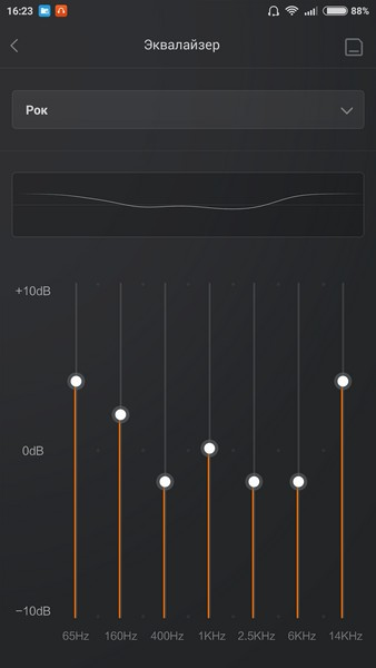 Xiaomi Redmi Note 2 - Audio 3