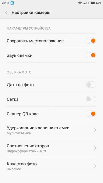 Xiaomi Redmi Note 2 - Photo settings 1