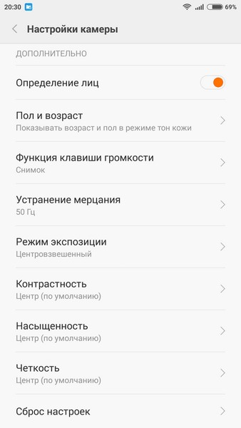 Xiaomi Redmi Note 2 - Photo settings 2