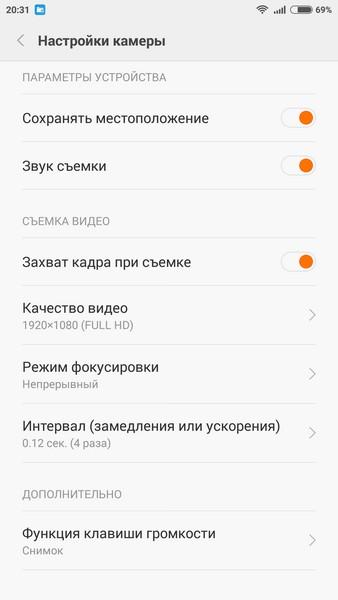 Xiaomi Redmi Note 2 - Video settings1