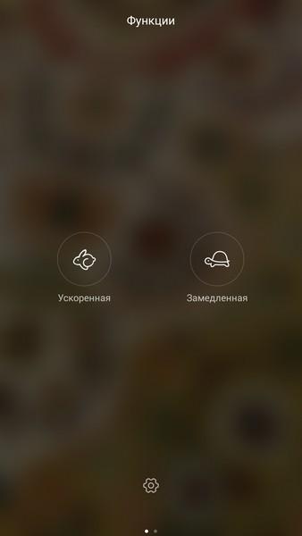 Xiaomi Redmi Note 2 - Video settings 2