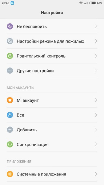 Xiaomi Redmi Note 2 - Settings 8