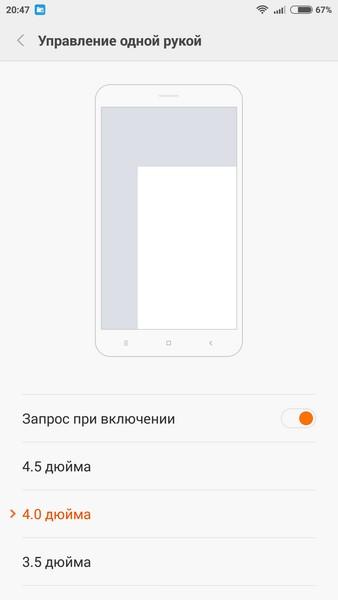 Xiaomi Redmi Note 2 - Settings 1
