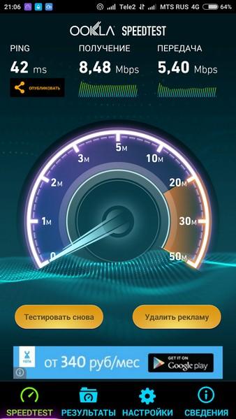 Xiaomi Redmi Note 2 - Speedtest 1