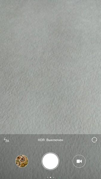 Xiaomi Redmi Note 2 - Photo 1