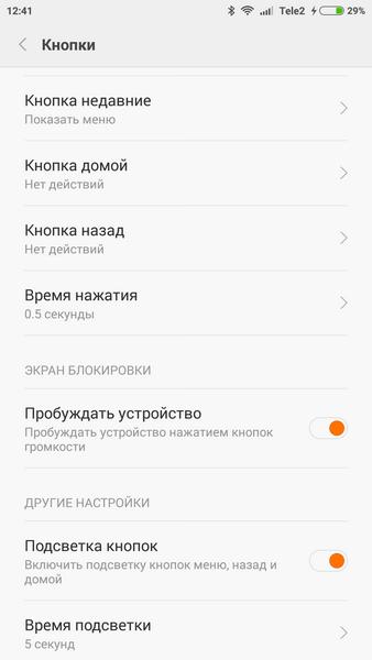 Xiaomi Redmi Note 2 - Buttons