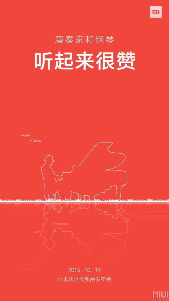 Xiaomi - Sound Teaser